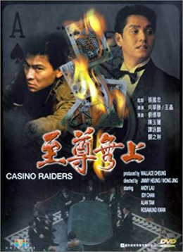 Casino Raiders Duology